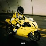 Tyga – Cash Splash Nasa (Instrumental)