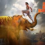 Download Bahubali 2 Romantic Ringtone